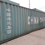 tempat jual container bekas murah - Container 40ft Dry CW